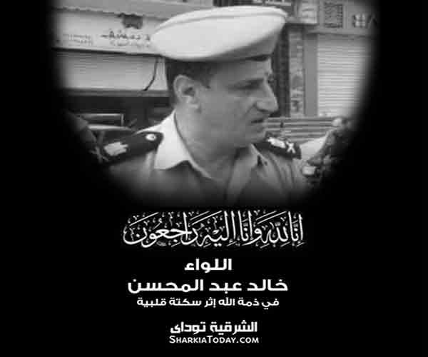 اللواء-خالد-عبدالمحسن