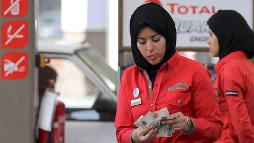 أسعار البنزين الجديدة