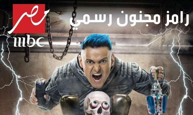 صورة العقوبات المنتظرة ضد رامز جلال بعد منعه من الظهور