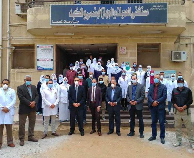 مستشفى حميات الزقازيق