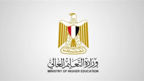 صورة قرار التعليم العالي بشأن امتحانات المعاهد