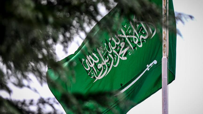 صورة سبب منع السعودية تسجيل اسم محمد خالد والسيد  .. إليك قائمة الأسماء الممنوعة