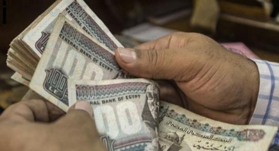 صورة طرق استكمال سداد القروض مرة أخرى بعد انتهاء مبادرة البنك المركزي