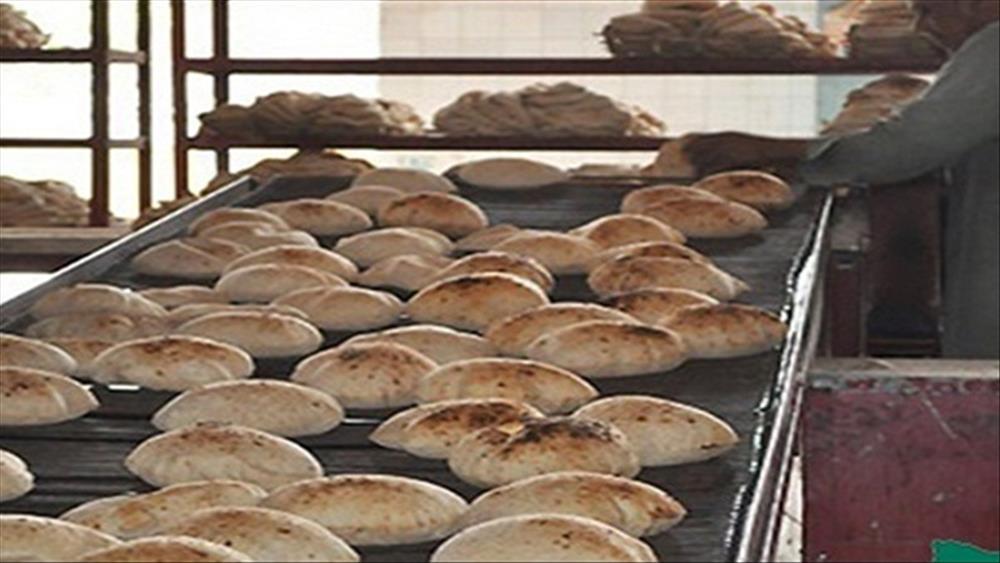 صورة مواعيد عمل المخابز في عيد الفطر