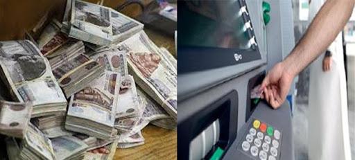 صورة وزير المالية يعلن تطبيق نظام جديد على المرتبات بداية من يوليو