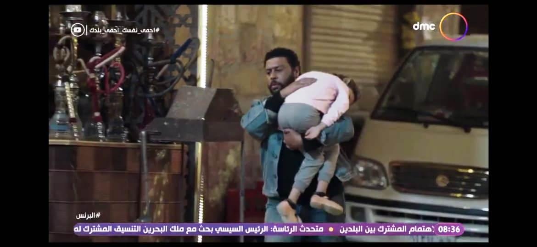 صورة نجيب ساويرس يكشف عن ثغرة في مسلسل البرنس