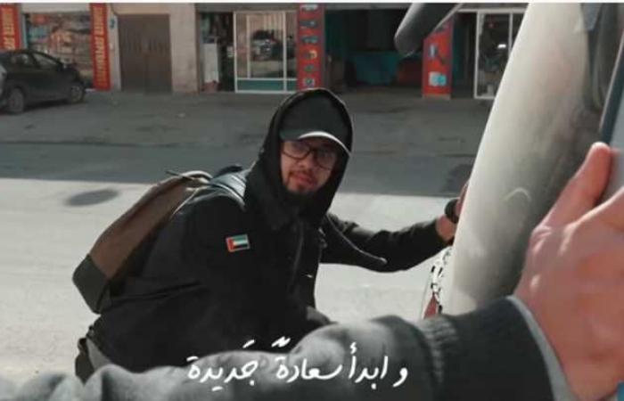 صورة حقيقة صورة غيث الإماراتي