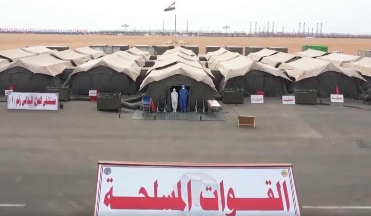 صورة المتحدث العسكري ينشر أول فيديو لمستشفى عزل القوات المسلحة