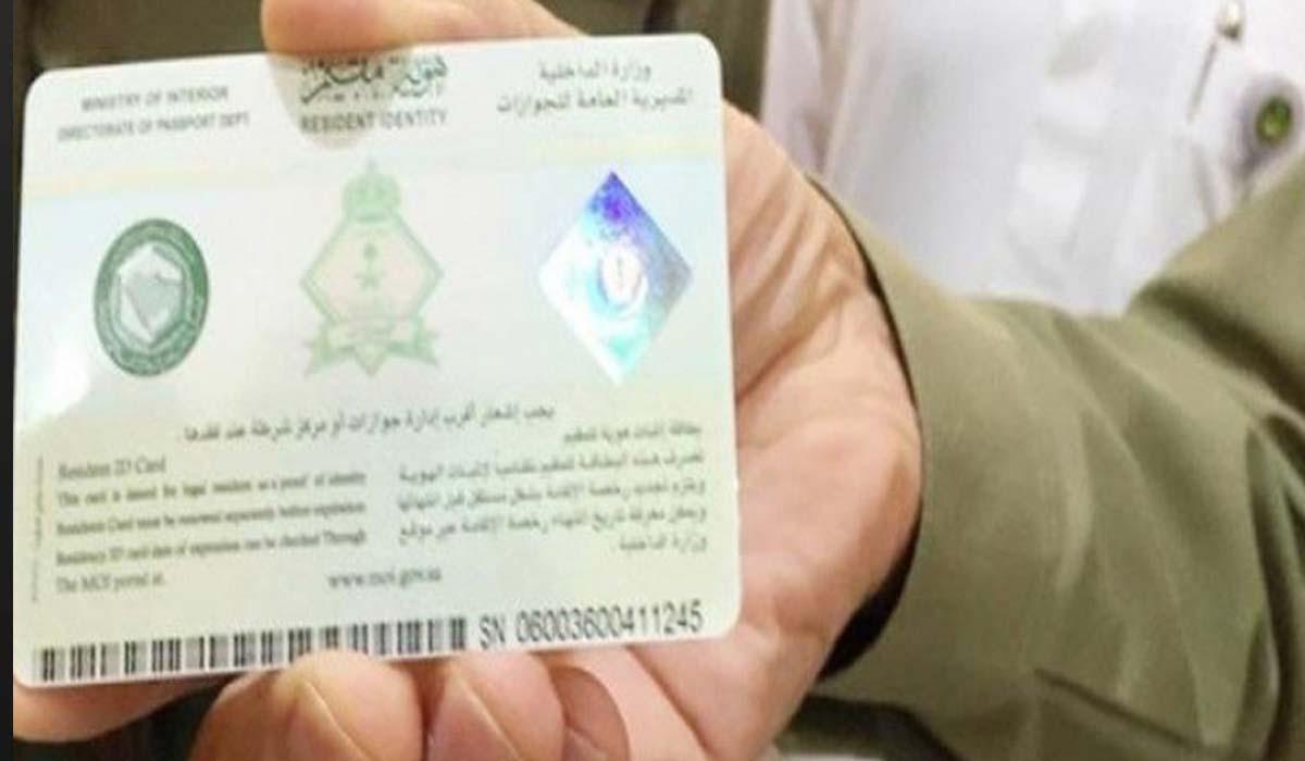 طريقة استعلام تأشيرة خروج وعودة من السعودية الشرقية توداي