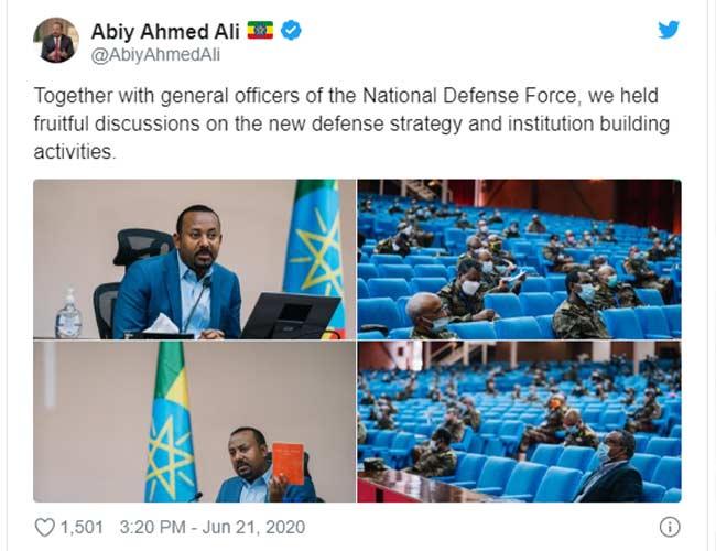 الإثيوبي