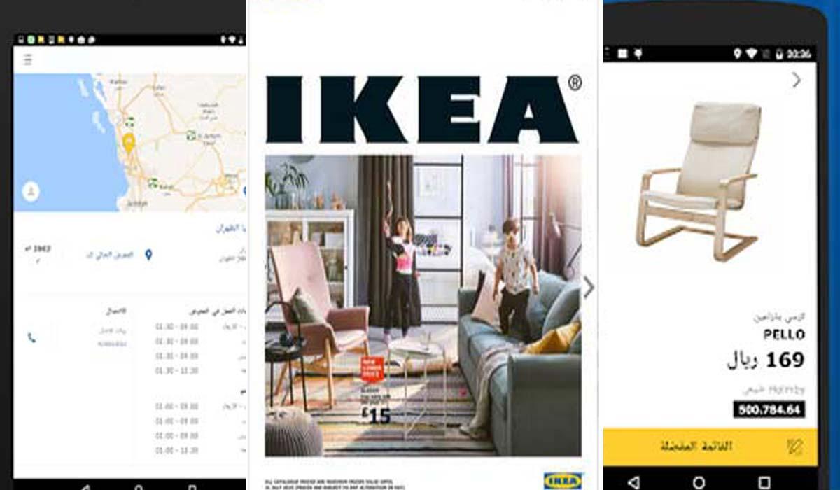 صورة تحميل تطبيق ايكيا لشراء الأثاث المميزات وطريقة استخدامه
