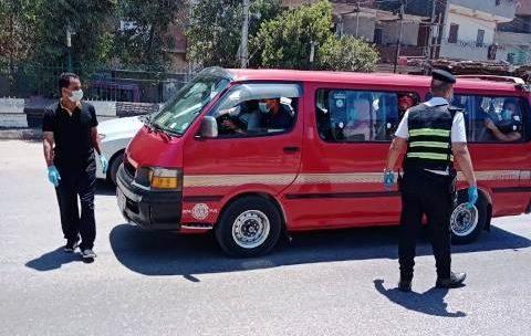 صورة تغريم 52 سائق بالشرقية لعدم الإلتزام بإرتداء الكمامة لمواجهة فيروس كورونا