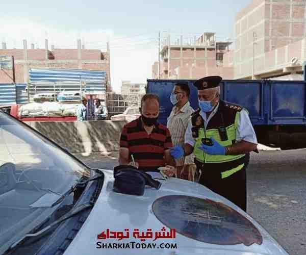 صورة غرمات فورية لعدم إرتداء الكمامة في الشرقية اليوم