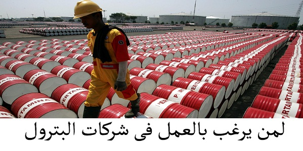 البترول في الامارات
