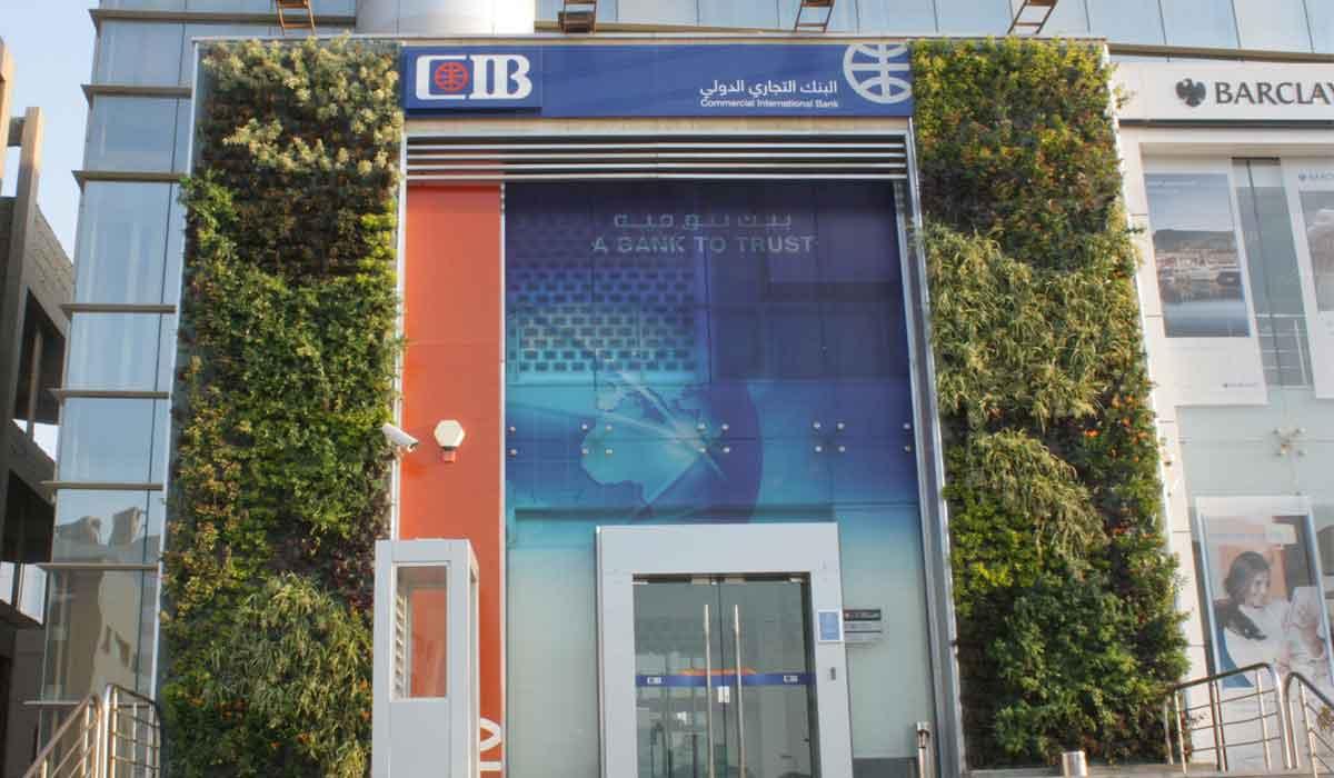 صورة طريقة التسجيل في تطبيق بنك CIB إجراء المعاملات المصرفية بسهولة وأمان