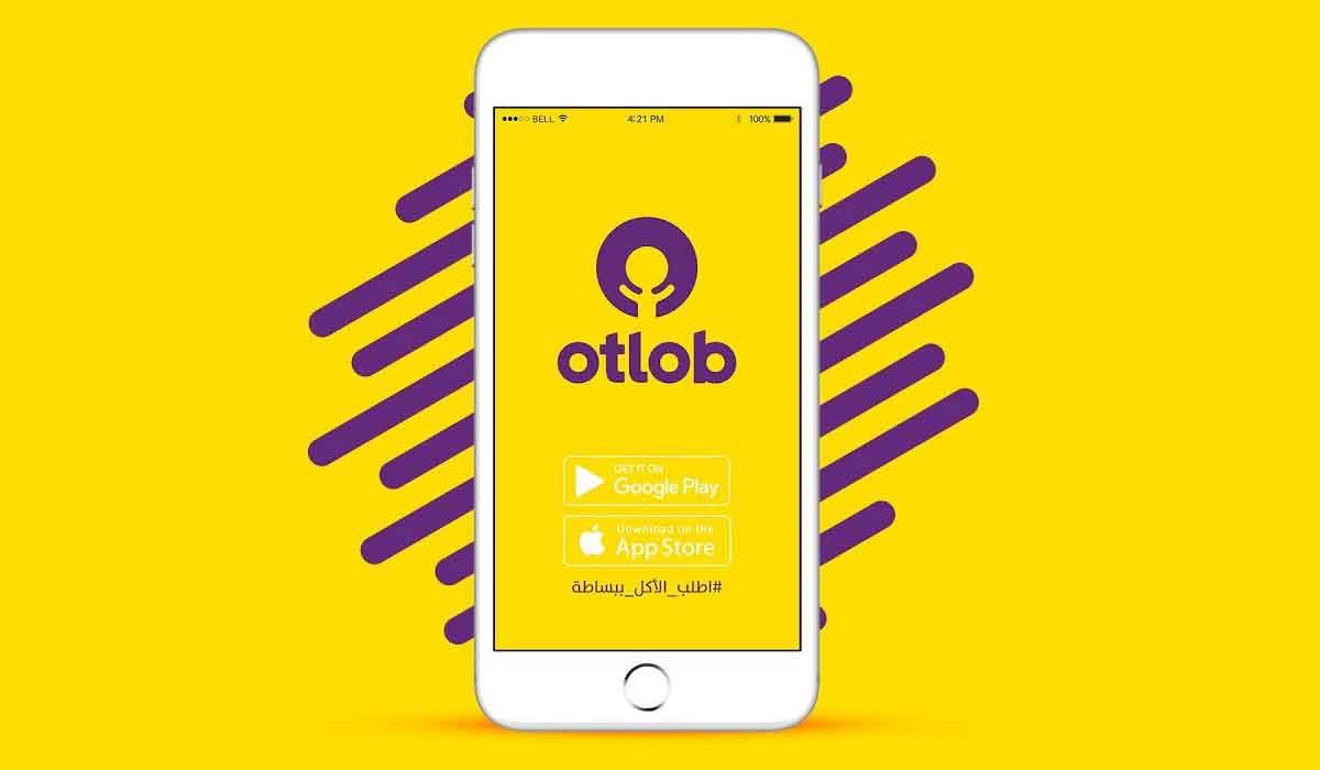كيفية استخدام ابلكيشن اطلب - Otlob وازاي تستفيد بالعروض والخصومات
