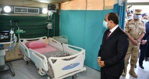 مستشفيات القوات المسلحة للعزل الطبي