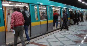 مواعيد مترو الأنفاق الجديدة
