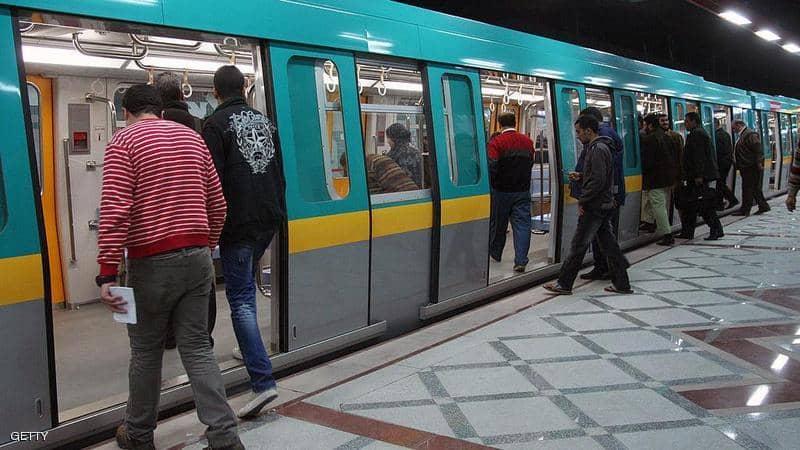 صورة مواعيد مترو الأنفاق الجديدة بعد رفع الحظر