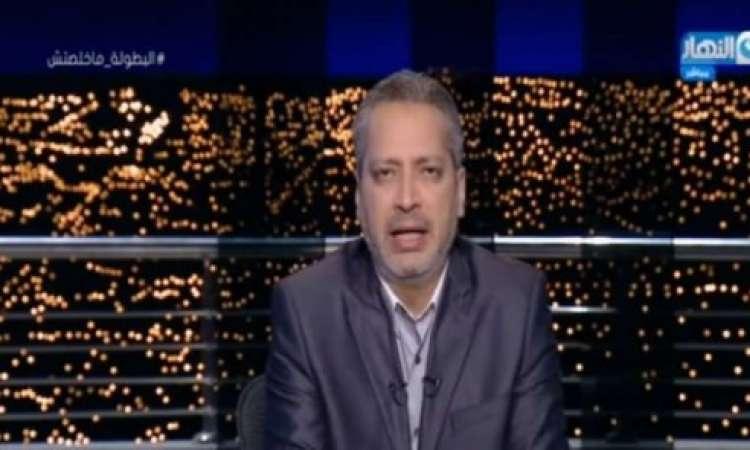 صورة التحقيق مع تامر أمين بتهمة إهانة المصريين