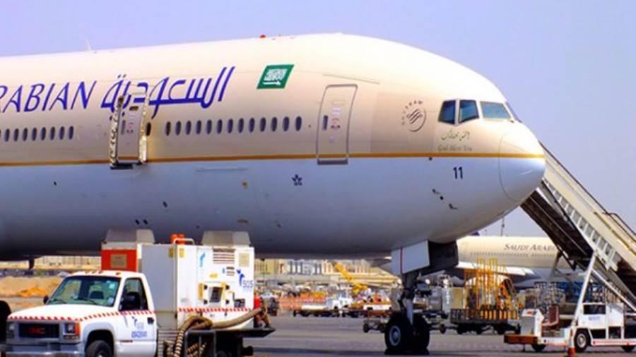 رقم الخطوط الجوية السعودية الموحد الشرقية توداي