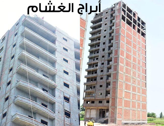 صورة أزالة برج 16 طابق بالغشام وقطع الكهرباء عن الابراج المخالفة لتنفيذ الإزالة