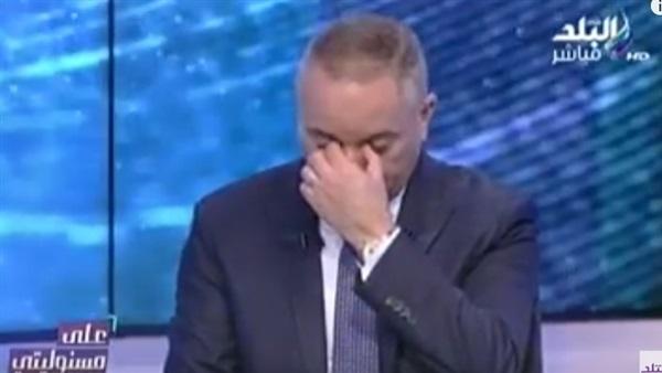 صورة أحمد موسى يبكي على الهواء.. ويكشف لأول مرة إصابته بفيروس سي قبل توفير العلاج