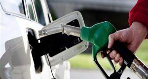 تثبيت أسعار البنزين