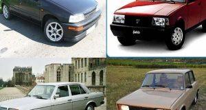 أسعار السيارات المقرر تخريدها