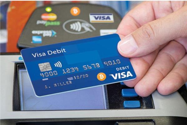 استخراج بطاقة ائتمان من 4 بنوك