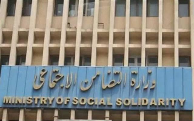 صورة تفاصيل وظائف وزارة التضامن الاجتماعي