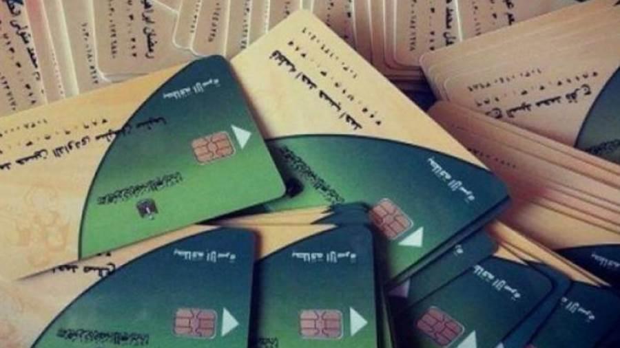 صورة خطوات فصل الفرد من بطاقة التموين لإصدار أخرى جديدة