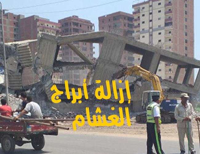 """صورة إزالة برج مخالف جديد بالغشام في الزقازيق اليوم """" فيديو """""""