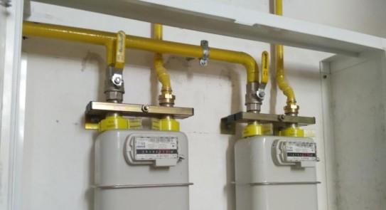 صورة باق يومان.. إليك 12 طريقة لـ تسجيل قراءة عداد الغاز إلكترونيا