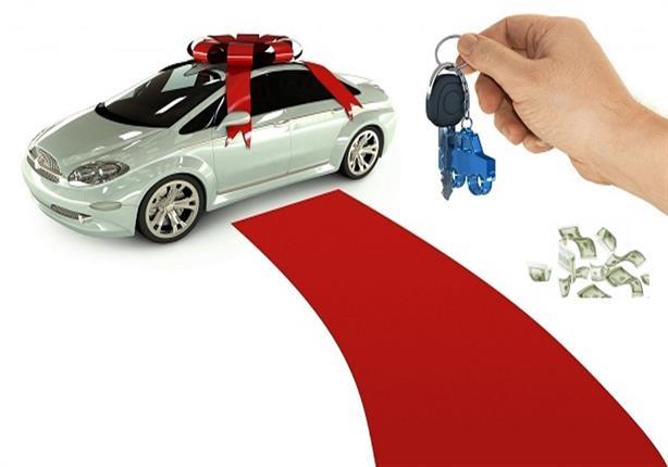 تفاصيل قرض السيارة