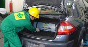 خطوات تحويل السيارة من بنزين إلى غاز طبيعي