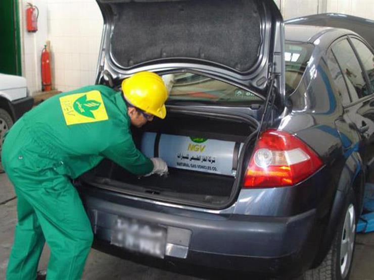 صورة خطوات تحويل السيارة من بنزين إلى غاز طبيعي .. بعد قرار الرئيس السيسي