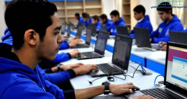 درجة القبول بمدارس التكنولوجيا التطبيقية