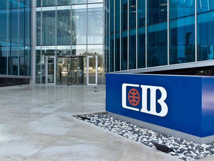ادخار بنك CIB تصل إلى 12 .. تعرف على التفاصيل