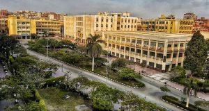 جامعة الزقازيق