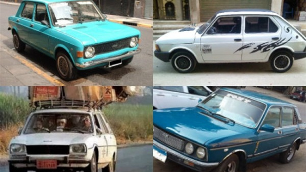 تخريد السيارات القديمة