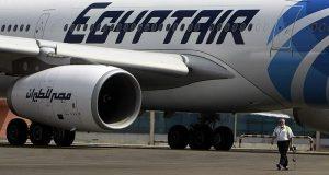 فرص عمل شركة مصر للطيران .. الشروط المطلوبة ورابط التقديم