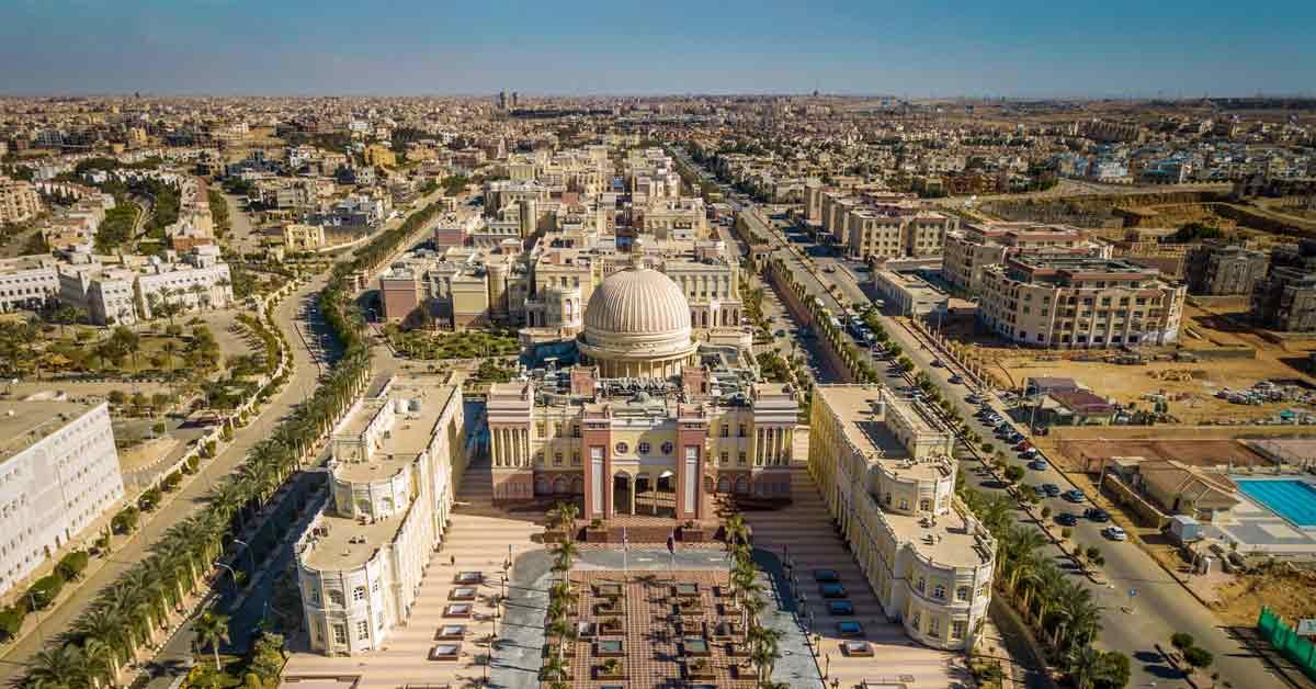 مصاريف الجامعة البريطانية في مصر 2020-2021 بيان رسمي