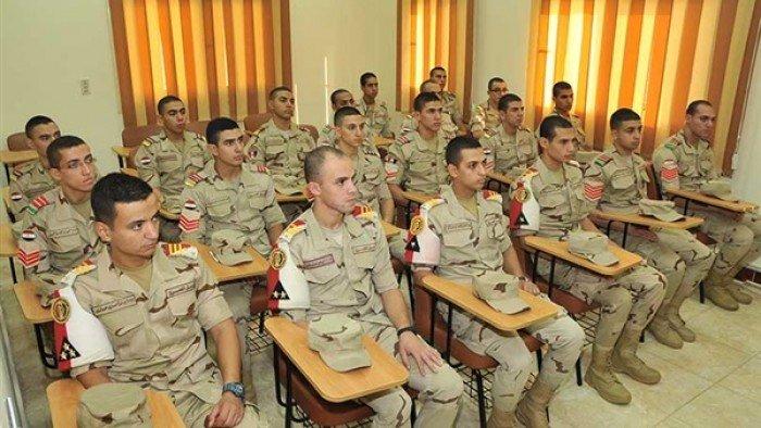 الكليات والمعاهد العسكرية