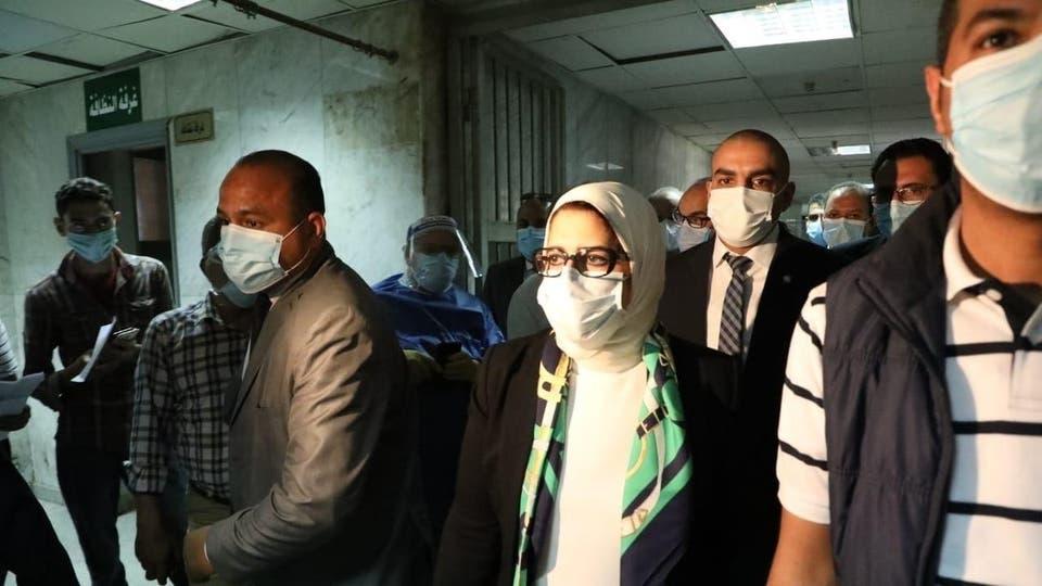صورة الصحة: 83001 مصاب وشفاء 24975 و3935 حالة وفاة.. كورونا في مصر