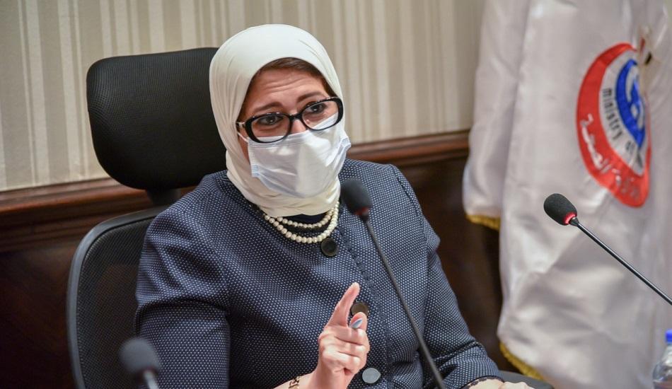 صورة وزيرة الصحة تكشف خطة تطبيق الحظر مع بدء الموجة الثانية من فيروس كورونا