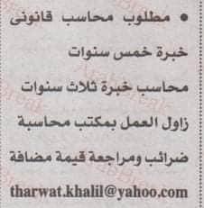 الأهرام بالقاهرة والشرقية 1
