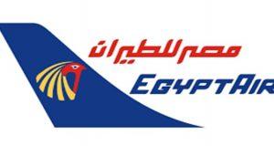 وظائف مصر للطيران 2020