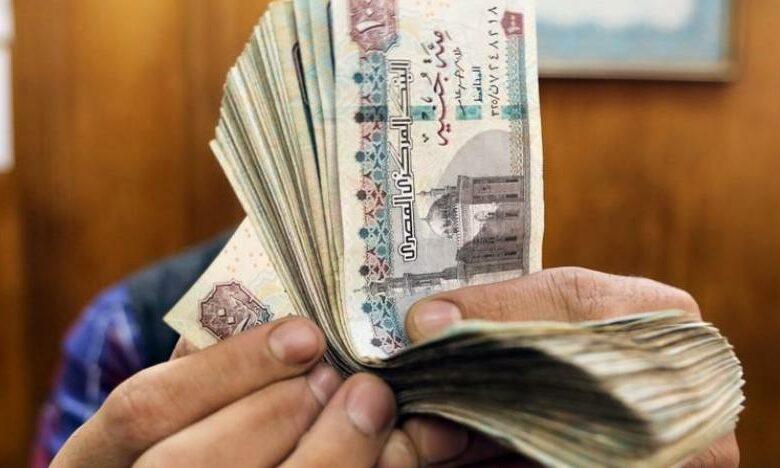 صورة أعلى فائدة بنكية شهرية في مصر 2020 في البنوك المصرية