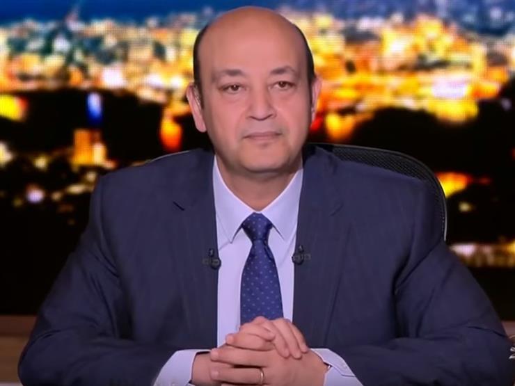 صورة إيقاف برنامج عمرو أديب على mbc مصر